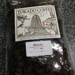 豆香洞コーヒー - ブラジル  やはり透き通っていて、香りの伸びが違う