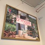 アメイズコーヒーハウス -