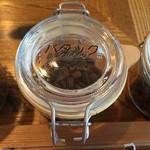 アメイズコーヒーハウス - 料理写真: