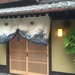 飯田 - ☆【飯田】さん…素敵な一軒家な京都の町屋ですね(≧▽≦)/~♡☆