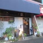 Le un - 平尾の交差点にあるイタリア料理のお店です。