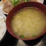 さんぷらざ - みそ汁(第四回訪問)