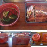 たま川 - うな重 特上 たま川(愛知県半田市)食彩品館.jp撮影