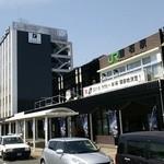 40208644 - お隣のJR釜石駅