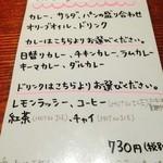 40209109 - スペシャルランチ