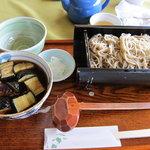 そばきり いわさき - 揚げ茄子セイロ1000円