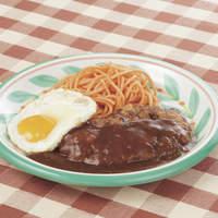 キッチンセブン街のハンバーグ屋さん - デミたまハンバーグ定食 490円