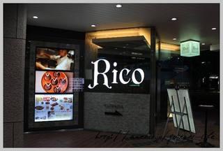 Rico -