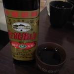ひろ武 - 紹興酒古越龍山陳年五年