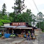 清水屋 - 片品村役場方面から(2015年7月)