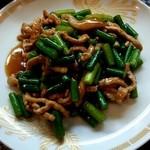 陳記 - 料理写真:ニンニクの芽と肉炒め定食
