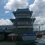 40213389 - 旭川お城の鯉寿し
