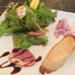 コモードキッチン - セットの前菜(200円)