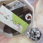 金子老舗 - コーヒーわらび餅¥270