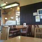 CAFE 珈琲生活 - 店内。