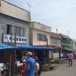 臼谷漁港漁師直売店 -
