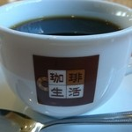 CAFE 珈琲生活 - オリジナルカップ!?で出てくるコーヒー