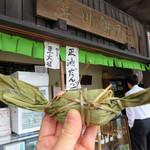 笹川餅屋 - イートインコーナーはないので、店前で立ち食いと相成りましたよ(笑)。