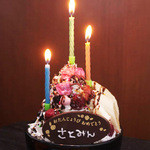 はるのや - お誕生日もんじゃケーキ