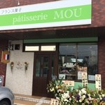 pâtisserie MOU -