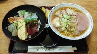 あづまや - 「お刺身丼」&「ラーメン」