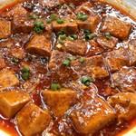巴蜀 - 麻婆~豆腐