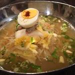 満月 - 冷麺