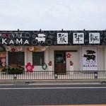 琉球焼肉なかま - 58号線沿いで、古民家をリノベーションしたかわいいお店です。