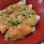 築地食堂 源ちゃん - 真鯛とサーモン胡麻ダレ丼