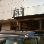 40224292 - 店頭 駐車場はいっぱいです。