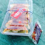 40226866 - 浜松餃子 ちょっぴり肉多め 500円税込