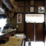 紀州屋 - 店内の雰囲気