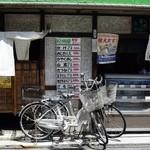 紀州屋 - お店の入口