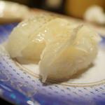 グルメ回転寿司 函太郎 - エンガワ炙り