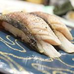 グルメ回転寿司 函太郎 - 〆サバ炙り
