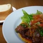 カルボナーラ - 牛サガリ肉とパン