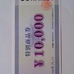 40238083 -