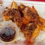Romy's Kahuku Prawns & Shrimp - ガーリックシュリンプ