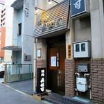 40240463 - JR、地下鉄鶴舞駅から徒歩5分です