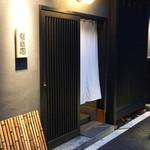根津雙柿庵 - お邪魔しまぁ~す (2015/07)