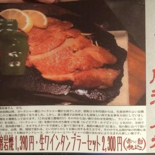 【LYB(るいび)豚料理♪】