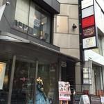 バルバニーカフェ - BAR BUNNY CAFE
