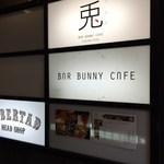 40244480 - BAR BUNNY CAFE
