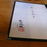 40246618 - どうしても高瀬舟、高瀬川が脳内に染み付いている関西人。