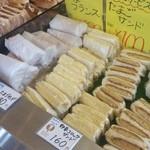 シャンテーコジマ - サンドウィッチもたくさんありました。