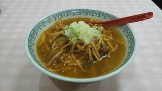 ふくりゅう軒 - 『純鶏ラーメン(カラシニンニク入)』730円