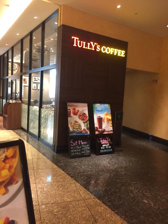 タリーズコーヒー ホテル阪神店