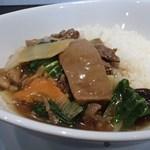 カントニーズレストラン ボン - 牛バラ肉のあんかけご飯 1,188円