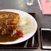 光玉母食堂 めし しんちゃん - 料理写真:カツカレー・・・でかい・・・。