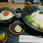 ゆでぞう - ランチセット(C)980円(税抜)